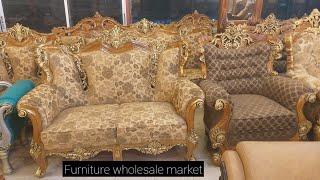 Wooden Furniture (sofa) Wholesale Market  & Price