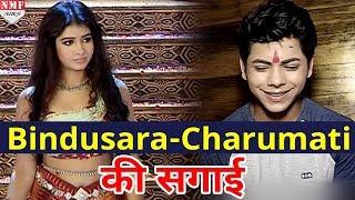 Bindusara और Charumati की सगाई के जश्न में शुरू हुआ Drama  Chandra Nandini
