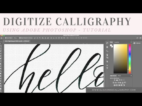 How to Digitize Calligraphy and Hand Lettering in Photoshop || Tutorial & DIY