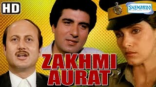 Zakhmi Aurat {HD} Raj Babbar - Dimple Kapadia - Anupam Kher - Hindi Full Movie (With Eng Subtitles)