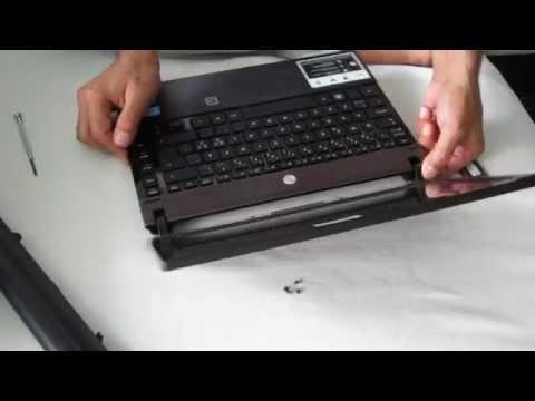 HP-ProBook RAM Upgrade