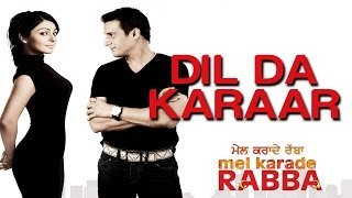 Dil Da Karaar - Mel Karade Rabba | Superhit Punjabi Songs | Jimmy Shergill, Neeru Bajwa | Feroz Khan