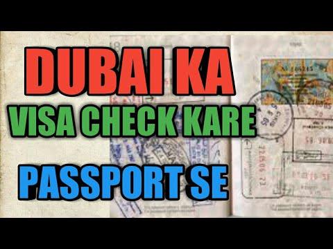 Dubai ka visa passport number se kaise check kare