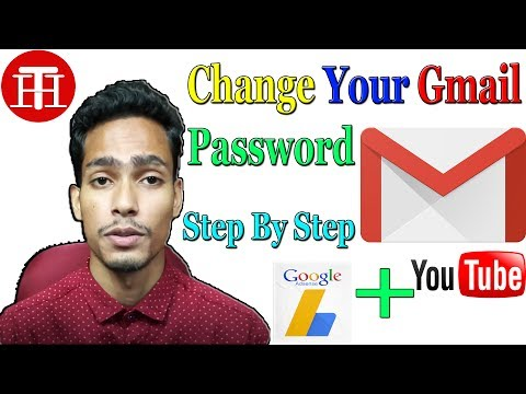 How to Change Gmail Password,YouTube Password,Adsense account = Google Password