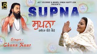 SUPNA : Chann Kaur (Official Video) | Jeet Records | Latest Punjabi Songs 2019