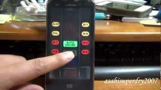 KITT Voicebox - Direct PANP keys drive - PakVim net HD Vdieos Portal