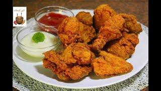 بروستد الدجاج المقرمش على الطريقة الاصلية لدجاج كنتاكي مثل المطاعم رووعة