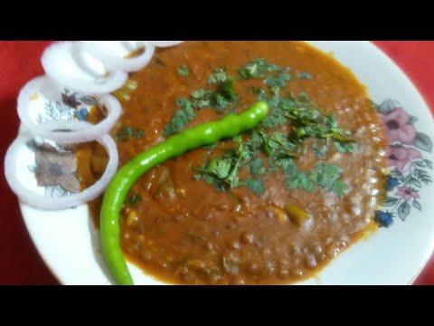 Masoor Daal Recipe l Dhaba style Black Masoor Daal l Quick Masoor Daal Fry