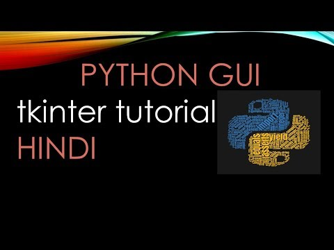 Python GUI tutorial 01 : Introduction to tkinter