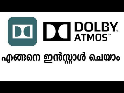 എങ്ങനെ dolby ഫോണിൽ ഇൻസ്റ്റാൾ ചെയാം android  ,(Root) ,(malayalam)