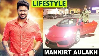Mankirt Aulakh biography, Income, Net Worth,  House, Cars | mankirt aulakh wiki | mankirt aulakh age