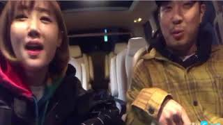 """Haha teases his wife """"Byul"""" When Byul is singing in the their car"""