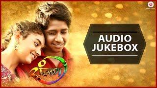 Ranjan - Full Movie Audio Jukebox | Yash Kulkarni & Gauri Kulkarni | Narendra Bhide & Aadarsh Shinde