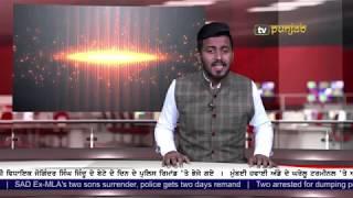 Punjabi NEWS | 13 January 2018 | TV Punjab