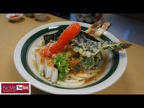 Tempura Udon - How To Make Series