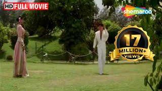 Sanam Harjai Hindi Full Movies Himanshu Saadhika Simran Popular Hindi Movie