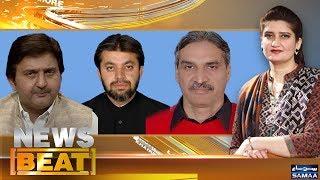News Beat   Paras Jahanzeb   SAMAA TV   10 August 2018
