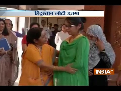 Uzma, who was forced to marry in Pakistan, returns back to India