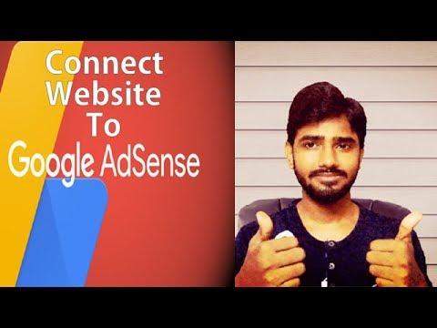 How to connect website to google adsense | How to link website/blog with google adsense