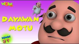 Dayawan Motu - Motu Patlu in Hindi - 3D Animation Cartoon for Kids -As seen on Nickelodeon
