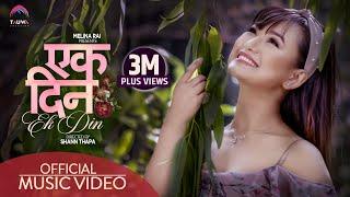 Ek Din Timro Mayale Badhana Melina Rai New Nepali Song 2020