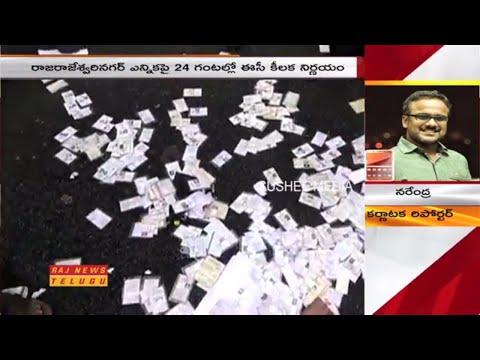 Fake Voter ID Cards Found In Apartment at Rajarajeshwari Nagar   Karnataka   Raj News