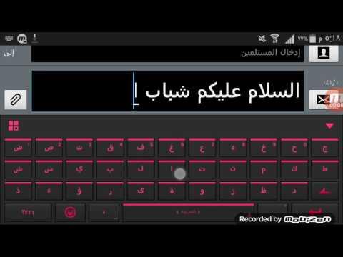 Xxx Mp4 تعليم عزف المعزوفه العراقيه من محمد المدريدي 3gp Sex