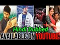 Top 6 Big Blockbuster New South Hindi Dubbed Movies Available On YouTube|Ninni Kori|Kanchana 4.