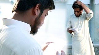 Meray Baap Ki Kahani | 40000 Ka Qarz | A Heart Touching Story | Social Media Dawateislami