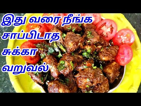 FISH CHUKKA - FISH CHUKKA IN TAMIL - FISH FRY - FISH FRY IN TAMIL - VANJARAM FISH FRY IN TAMIL