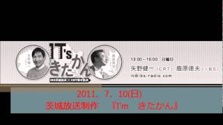 tokyofm2011 Videos