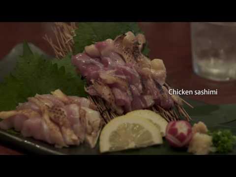 FOOD CULTURE / Beauty of Life, Kagoshima