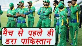 Champions Trophy 2017: Sarfraz Ahmed  reacts on India Vs Pakistan Match | वनइंडिया हिंदी