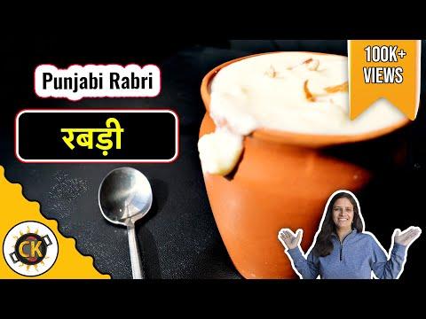 Punjabi Rabri 5 Minute Microwave Recipe video by Chawla's Kitchen Epsd. 304
