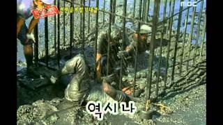 Saturday, Infinite Challenge #04, 무모한 도전, 20050813