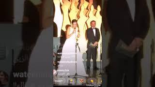Berguzar Korel Best Actress #biaf2018