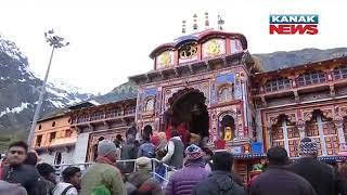 Kedarnath Meditation Cave Becomes Special Tourism Spot After PM Modi's Visit