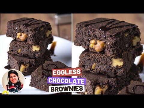 Chocolate Brownie Recipe in Hindi | चॉकलेट ब्राउनी रेसिपी