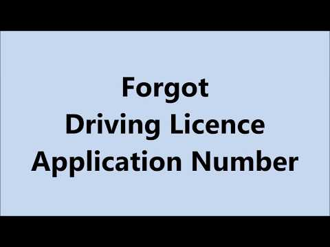 Forgot Driving License Application Number Online - Hindi | Find Licence Application number by Name