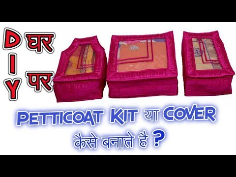 [DIY] How to   Make Petticoat Kit or Cover   at Home in Hindi   Petticoat Kit Making in Easy Way