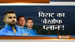 Cricket Ki Baat: MS Dhoni And I Can Play Like In The Old Days Now Says Yuvraj Singh