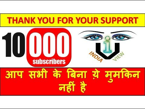 10000 subscribers    thank you for your support