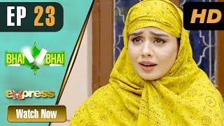 Pakistani Drama   Bhai Bhai - Episode 23   Express TV Dramas   Yasmeen Haq, Shabbir Jan