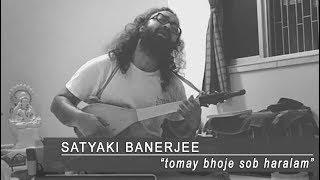 Tomay Bhoje Shob Haralam | Satyaki Banerjee & Arunabha Gupta