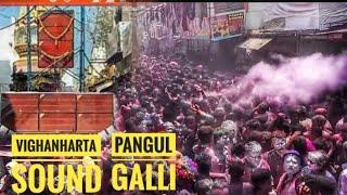 Download Holi Celebration 2K17 on PANGUL GALLI BELGAUM with