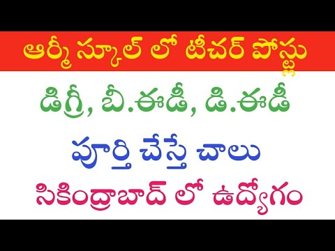 Latest Army Jobs 2018 | Army School Teacher Posts in Telugu States | Latest Government Jobs