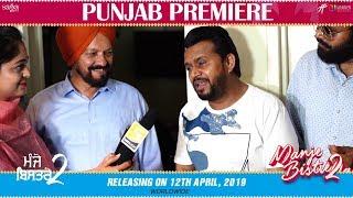 Premiere Show Reviews - Manje Bistre 2 Movie In Cinemas | Punjab Promotion | New Punjabi Movie 2019