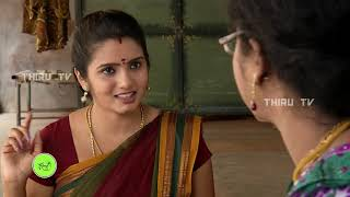 NATHASWARAM|TAMIL SERIAL|COMEDY|PRASATH FAMILY & SUBRAMANI DISCUSSION TO MAHA