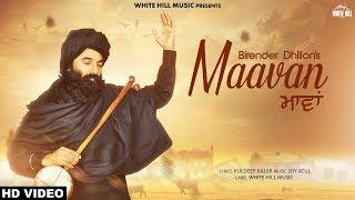 Maavan (Full Video) Birender Dhillon | New Punjabi Song 2018 | White Hill Music