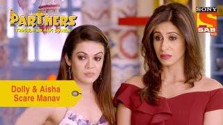 Your Favorite Character   Dolly & Aisha Scare Manav   Partners Trouble Ho Gayi Double